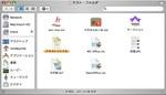 ファイル互換説明Mac.jpg