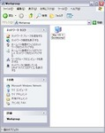 WinからMacアクセス(WORKGROUP).JPG