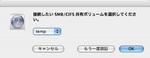 Win側共有へアクセス3.jpeg