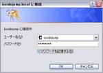 WinからMacアクセス(パスワード).JPG
